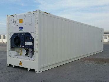 avtomobil ucun soyuducu - Azərbaycan: Pametrlər:40 ft-duq (12 m-lik) Soyuducu konteyner icarəyə verilir
