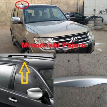 Автозапчасти в Душанбе: Рейлинг от Mitsubishi Pajero. В наличии правая сторона