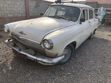 волга 31105 крайслер в Кыргызстан: ГАЗ 21 Volga 2.5 л. 1968   223556 км