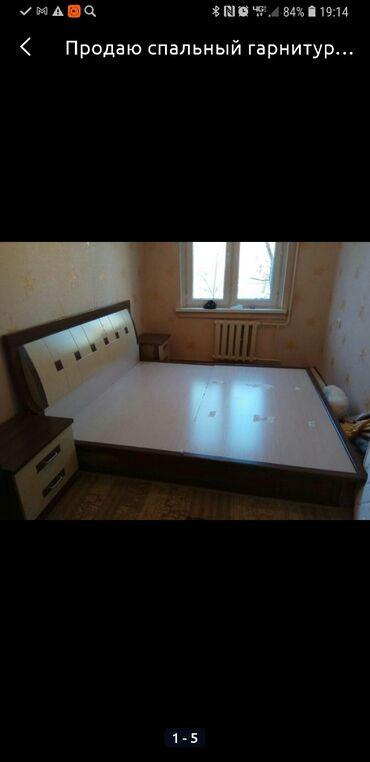599 объявлений: Продаю спальный кровать с механизмомхорошем состоянии