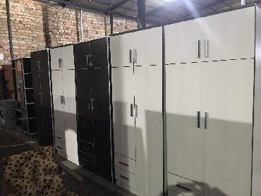 шкаф двухдверный в Кыргызстан: Двухдверные шкафы по оптовым ценам!!!