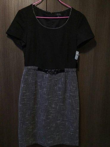 Новое платье от tahari. Размер 36-38. в Лебединовка