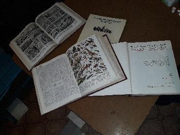 Sovet ensiklopediyası.16 tom.Rus dilində.Əlavə sovet kitabları.Hamsı