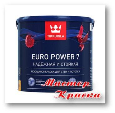 Тиккурала Euro Power 7 в Бишкек