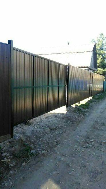 Заборы из Профнастила  Ограждения в Бишкек
