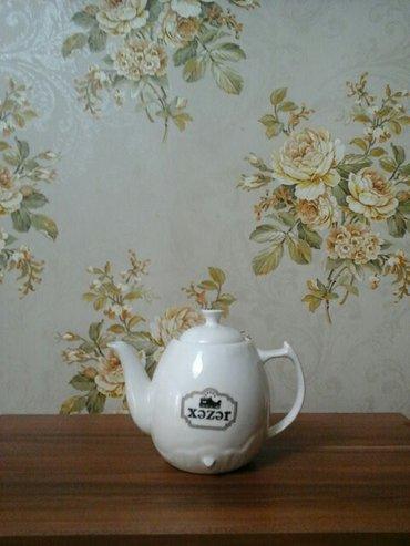 Sumqayıt şəhərində Çaydanlar