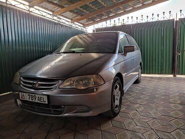 Honda Odyssey 2.3 л. 2000 | 219000 км