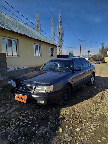 audi 200 21 turbo в Кыргызстан: Audi 100 2.3 л. 1991