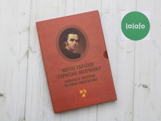 Коллекционные CD диски Митці УкраїниТарасові Шевченку    Состояние: хо
