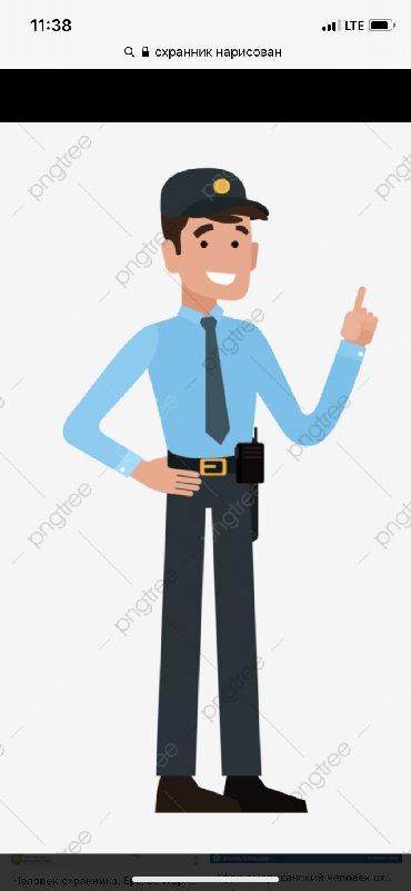 Требуется охранник в мебельный салон оплата в сутки Правами BCУсловия