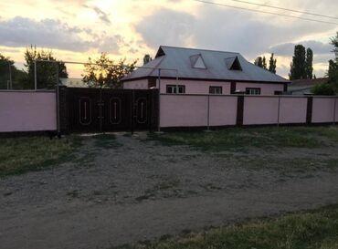 Недвижимость - Луговое: 150 кв. м 5 комнат