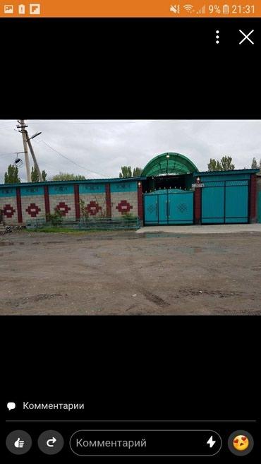 volkswagen 7 в Ак-Джол: Продам Дом 150 кв. м, 7 комнат