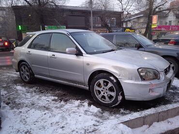 Alcatel 2000 - Кыргызстан: Subaru Impreza 1.5 л. 2000