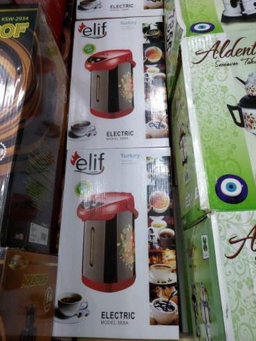Xırdalan şəhərində Elektirik çay termosu,7 litr,türk malı,elif