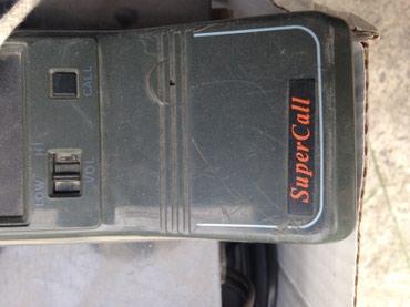 daimler super eight в Кыргызстан: Старый радиотелефон super call