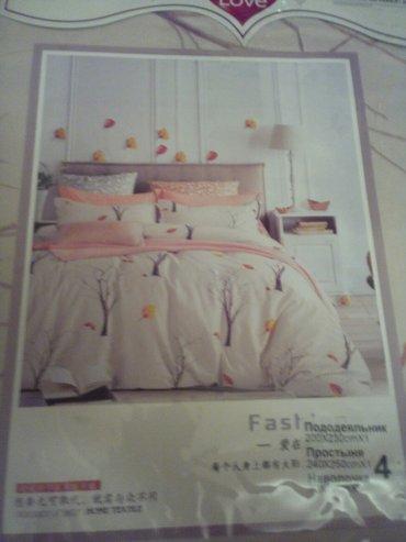 постельное белье есть еще расцветки у меня в профиле в Бишкек