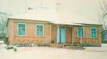 Продаётся кирпичный дом в г. Ноокат. в Лебединовка