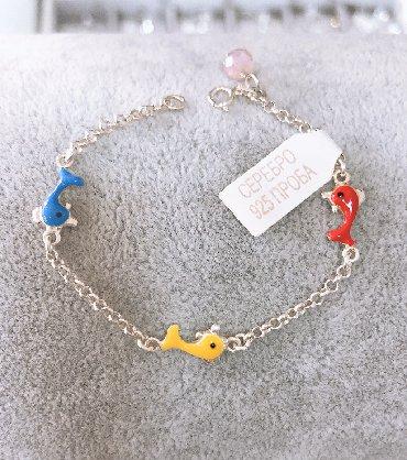 Детский браслет - Кыргызстан: Серебряный Детский браслет  Самый лучший подарок для ваших любимых  Ту