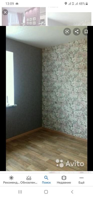 Продается квартира: 1 комната в Кара-Балта