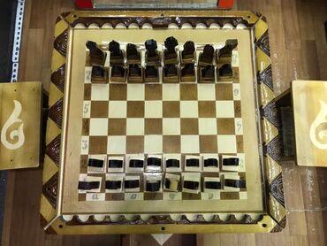 Спорт и отдых - Кыргызстан: Шахмат шашки бир сатылат колго жасалган оймо чийме менен жасалган ойно