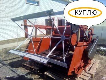 т 25 купить в Кыргызстан: Куплю жатку кукурузную на КПИ 2.4 в хорошем состоянии