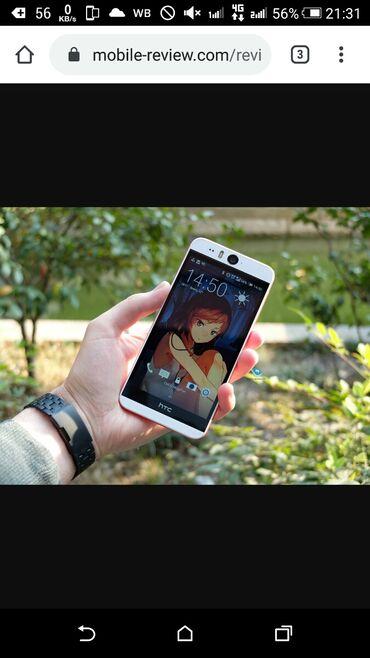 htc kaiser в Кыргызстан: Куплю HTC desire eye, не рабочую,главное чтобы дисплей был целый