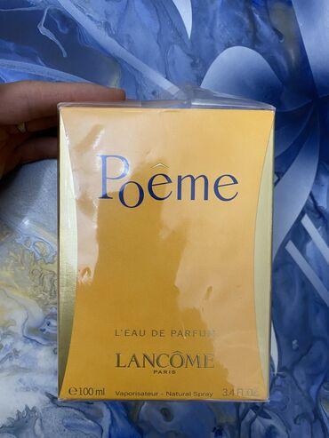 Новый парфюм Lancôme poeme 100 мл. Оригинал. Привезённые с Франции,но