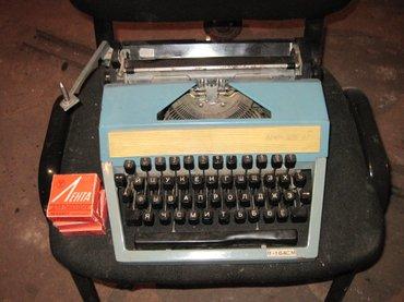 Продам печатную машинку Москва в хорошем, рабочем состоянии ! В в Бишкек