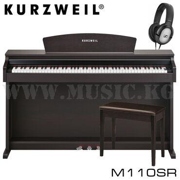 гибкое пианино в Кыргызстан: Цифровое фортепиано Kurzweil M110 (в комплекте банкетка Kurzweil и нау