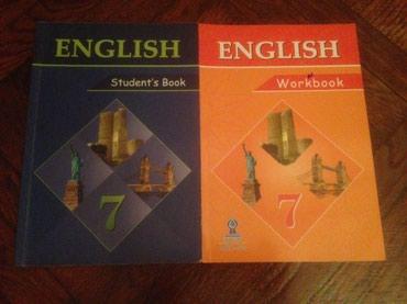 Bakı şəhərində English 7 klass