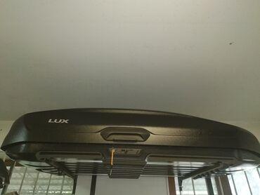 багажники на авто in Кыргызстан | АКСЕССУАРЫ ДЛЯ АВТО: Боксы на крышу Автобокс багажник на крышу . 450л. Черный серый