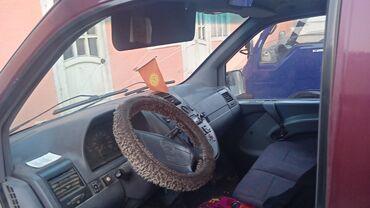 Mercedes-Benz Vito 2.3 л. 1998 | 12345678 км
