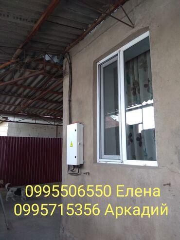 Продажа домов 113 кв. м, 4 комнаты, Свежий ремонт