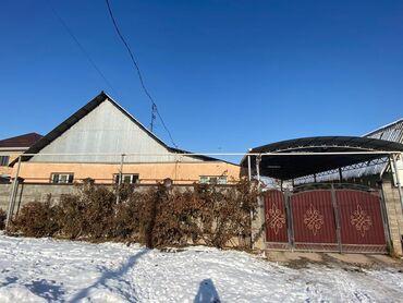 Продажа домов 120 кв. м, 6 комнат, Свежий ремонт