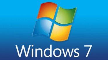 Bakı şəhərində Kompyuter və Notebook ların formatı və programlaşdırılması.