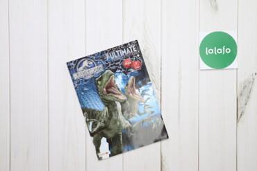 Другие товары для детей - Украина: Дитяча розмальовка Jurassic World    Стан дуже гарний