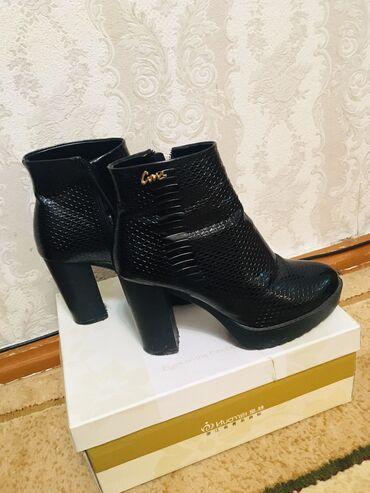 Обувь женская состояние отличное размеры 36. 37