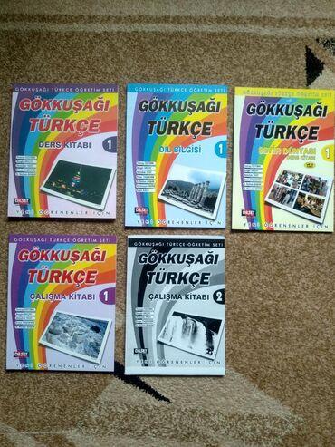 гантели для начинающих в Кыргызстан: Книги для изучения турецкого для начинающих. Все книги абсолютно