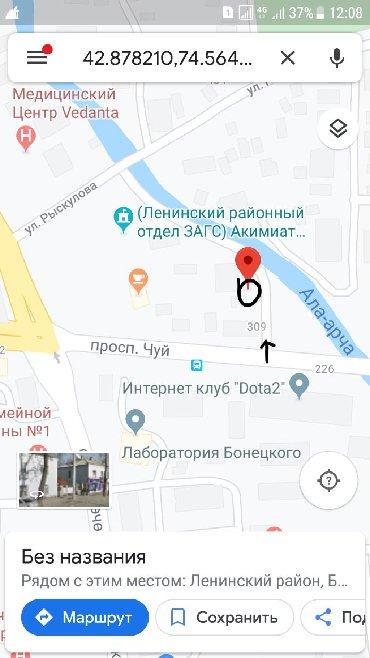 Продажа Дома от собственника: 70 кв. м, 6 комнат в Бишкек