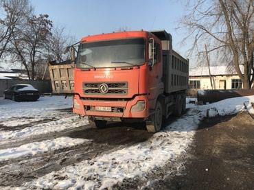 СРОЧНО!!!СРОЧНО!!!СРОЧНО!!! (Хово) Продаю в Бишкек