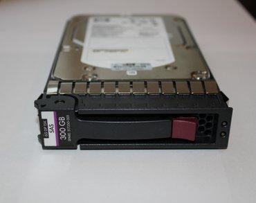"""Bakı şəhərində HP Server üçün hard disk 3.5"""" HDD 300GB 15K SAS Hot SwapYenidir."""