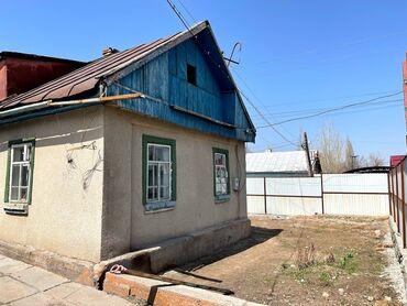 продажа кур несушек в бишкеке в Кыргызстан: 109 кв. м 4 комнаты, Забор, огорожен