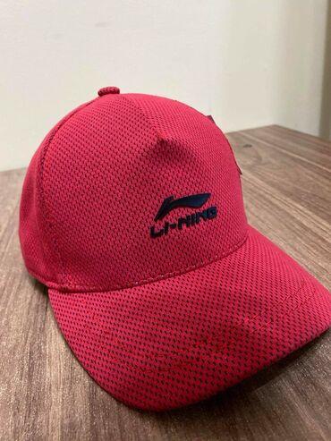 Продается новая мужская кепка Li-ning. Качество отличное. Доставка по