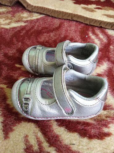 Dečija odeća i obuća - Smederevska Palanka: Cipele za bebe, br 21 kao nove