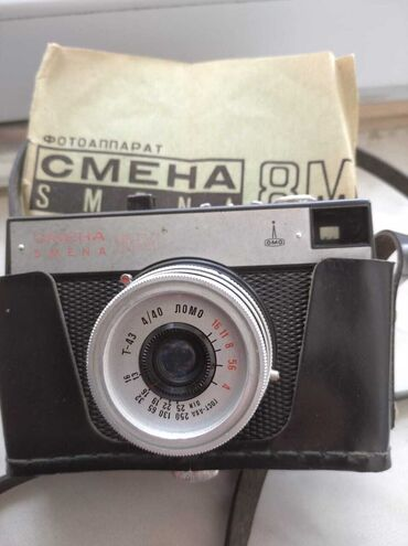 fotoaparat aksesuarlari - Azərbaycan: Fotoaparat Смена М8 Fotoaparat JD.90