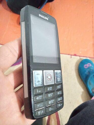 Мобильные телефоны и аксессуары - Кыргызстан: Phillips xenium