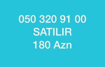 Bakı şəhərində Razilashma yolu ile SIM nomre.  Tecili satilir. Borcu yoxdu.