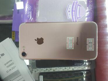 gold star телевизор в Кыргызстан: IPhone 7 | 32 ГБ | Розовое золото (Rose Gold)