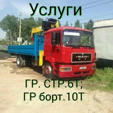 ad-image-51133461