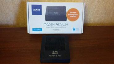 Bakı şəhərində Internet-modem Zyxel p-600.(tayvan)